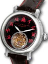 Happy Buddha Tourbillon with Red Characters on Onyx Dial
